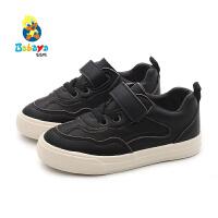 芭芭鸭儿童板鞋小白鞋男童鞋休闲鞋女童2019秋季新款韩版潮运动鞋