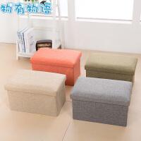 物有物语 收纳凳 布艺储物收纳凳折叠换鞋凳子脚凳可坐有盖收纳箱凳