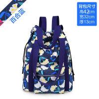 双肩包女2018新款韩版百搭大容量帆布包书包旅游旅行包包女士背包 百合蓝 预售7天发货