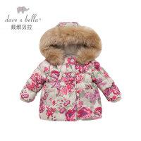 davebella戴维贝拉女童冬装新款加厚保暖棉衣 印花棉服30025