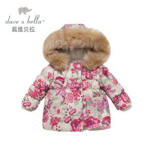 davebella戴维贝拉女童冬装加厚保暖棉衣 印花棉服DB3025
