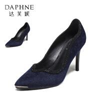 Daphne/达芙妮秋尖头绒面水钻波浪纹包边职业高跟鞋女