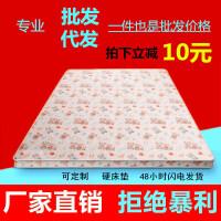 椰棕床垫棕榈棕垫山棕经济型1.5m1.8 定做学生席梦思单人薄硬 1