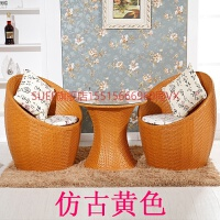 鸟巢藤椅三件套茶几五件套阳台桌椅组合现代简约客厅休闲编织椅子