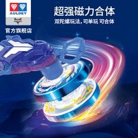 奥迪双钻飓风战魂陀螺玩具合体炫光加速版战神之翼烈破炎龙可改装陀螺对战玩具