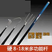 9米10米12米13米15米16米硬割草杆玻璃钢打窝竿钓鱼杆炮台鱼竿