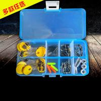 钓鱼小配件盒装散装太空豆铅皮座漂座八字环铅皮线组鱼钩Z
