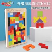 俄罗斯方块拼图儿童益智力开发玩具木质积木滑块拼图3-6岁七巧板4