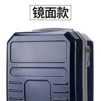 16寸行李箱拉杆箱女士韩版小清新登机箱旅行箱小型18皮箱子14迷你 深蓝色 镜面款 16寸 方款可登机 内置电脑层