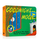 Goodnight Moon晚安月亮 纸板书 60周年纪念版 美国Top 100百本必读读物 吴敏兰 廖彩杏推荐英文原