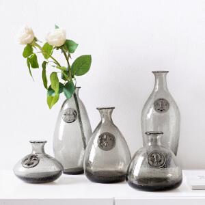 奇居良品 烟灰色发泡复古透明玻璃瓶水培干花花插家居饰品摆件花器
