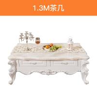 欧式茶几电视柜组合沙发套装大理石小户型客厅实木简约现代茶几桌 组装