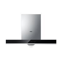 Haier/海尔 [官方直营]CXW-200-E900T6A 劲尊吸油烟机,纯钢智能触控,劲吸爆炒油烟,创新三分钟延时设计,缔造厨房新净界