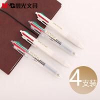 晨光四色圆珠笔0.5/0.7多色按动原子笔学生本味办公油笔可爱卡通米菲文具批发
