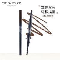 The Face Shop 菲�小� 精致自�用脊P 04棕黑色0.3g(�p�^眉�P 眉刷 持久 �睾陀H�w 不易�色)