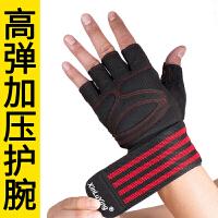 健身手套男女器械半指加压护腕撸铁训练举重锻炼哑铃运动透气防滑