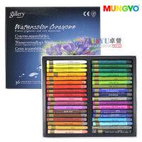 韩国盟友MUNGYO水溶性蜡笔MAC-36儿童蜡笔36色套装 炫彩棒