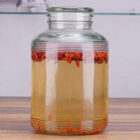 泡酒玻璃瓶5斤10斤密封罐酿酒坛子升L斤带盖加厚家用空瓶