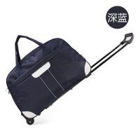 森立超大容量牛津布拉杆包手提旅行包女登机箱手拖包出差男行李包