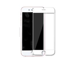 AMKE iPhone6钢化膜全屏苹果6splus全覆盖玻璃贴膜防汗
