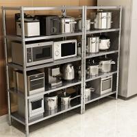 不锈钢厨房置物架落地多层货架置物架收纳架子仓库货架储物架5层