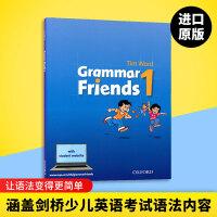 牛津小学英语语法书 英文原版 Oxford Grammar Friends 1 和语法做朋友 涵盖剑桥少儿英语考试语法寒
