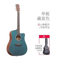民谣吉他41寸学生初学者进阶男女面单板复古色吉它