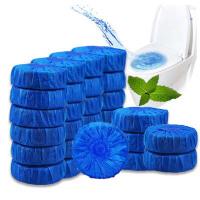 50只装蓝泡泡洁厕灵 马桶自动清洁剂 除污除臭 洁厕宝马桶清洁剂洁厕块洁厕剂球