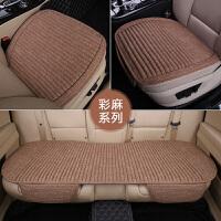 坐垫汽车四季通用单片无靠背三件套车内垫子亚麻荞麦透气防滑座垫