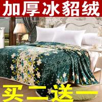 冰貂绒毛毯加厚秋冬 法兰绒金貂绒毛毯 包边结婚庆毛毯单双人毯子