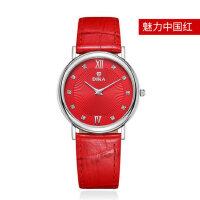 手表女时尚潮流防水 女士气质淑女超薄水钻石英女生手表