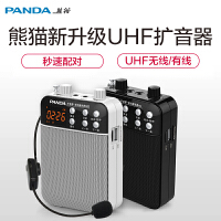 PANDA/熊猫 K63小扩音器无线教师专用UHF教学讲课蜜蜂导游话筒耳麦户外大功率随身便携迷你播放器