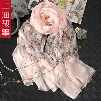 上海故事真丝百变披肩女多功能秋冬桑蚕丝丝巾纱巾
