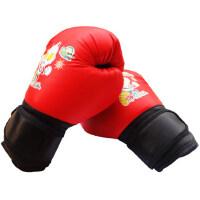 儿童拳击手套 儿童沙袋手套 11岁以下儿童武术搏击手套