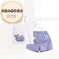 宝宝短袖套装夏季婴儿衣服翻领POLO衫格子短裤两件套 白色