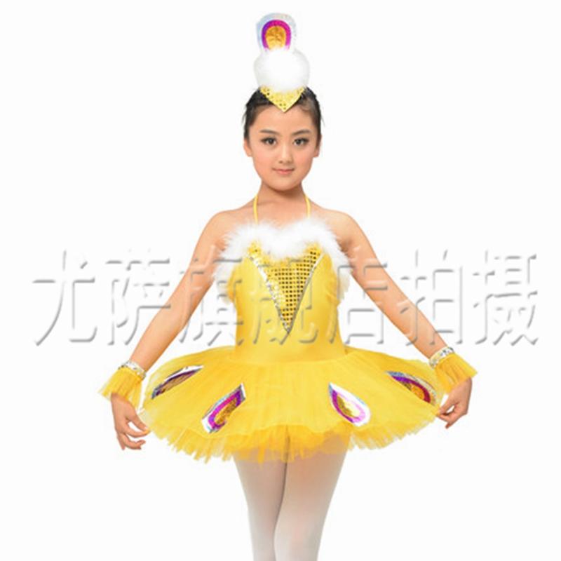 儿童舞蹈服芭蕾舞表演服装女童纱裙蓬蓬裙天鹅湖演出服少儿孔雀舞
