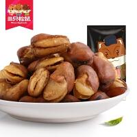 【三只松鼠_兰花豆120gx2袋】休闲零食坚果炒货小包装蚕豆牛肉味