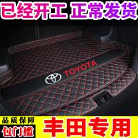 丰田凯美瑞致炫威驰汉兰达RAV4雷凌卡罗拉专用汽车后备箱垫全包围