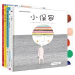 给孩子的成长认知图画书(全5册)(奇想国童书)帮助孩子了解情绪,发现自我