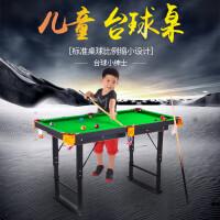 台球桌 家用 美式斯诺克 桌球台 儿童台球桌 黑八 玩具桌球 标准 儿童礼品