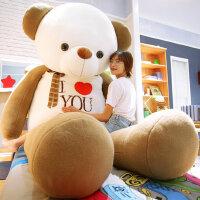 大熊毛绒玩具可爱泰迪熊熊猫2米布娃娃公仔玩偶女孩抱抱熊送女友