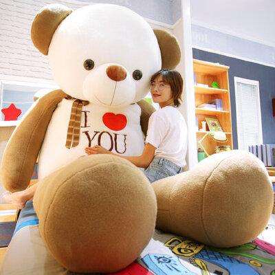 大熊毛绒玩具可爱泰迪熊熊猫2米布娃娃公仔玩偶女孩抱抱熊送女友 可爱大抱熊 *好选,免费代写贺卡。