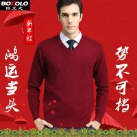伯克龙 纯羊毛衫男士加厚V领 圆领毛衣 男装纯色套头大码保暖针织羊毛线衣 BX003