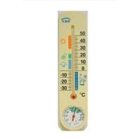 美德时G337温度计 湿温度计 家用挂式温湿度计 室内外温度计