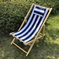 沙滩椅折叠椅实木躺椅帆布椅午休椅靠椅户外便携椅陪护椅懒人椅