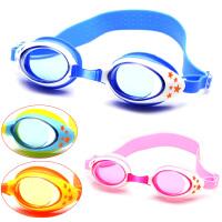 儿童泳镜 男童 女童泳镜泳帽套装 游泳眼镜洗澡装备