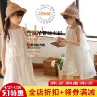 女童夏装裙子2018新款韩版森系中大儿童蕾丝公主裙女孩甜美连衣裙