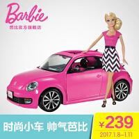 芭比娃娃Barbie芭比闪亮甲壳虫女孩生日礼物 女孩玩具 新品