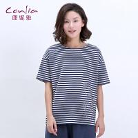 【便服】康妮雅睡衣女士夏季短袖套装七分裤休闲条纹宽松家居服