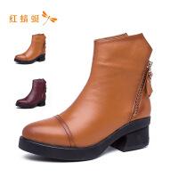 【专柜正品】红蜻蜓女鞋纯色拉链圆头中跟女中靴子